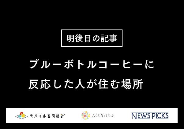 1407【マスター】#3スライド_20150625-15