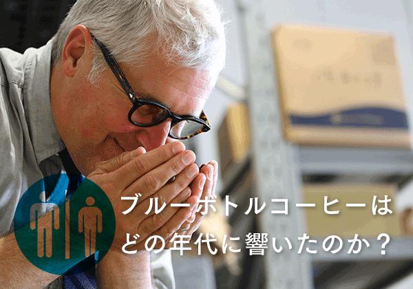 1407【マスター】#3スライド_20150625-01