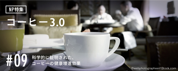 NP_coffee_bnr_09