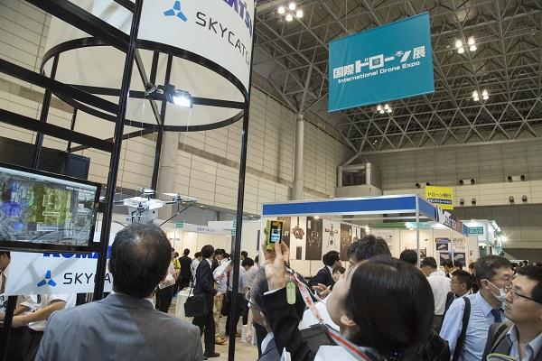 国内初の「ドローン」に関する展示会も、5月に開かれた。