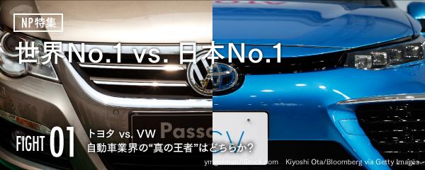 VS_01_bnr