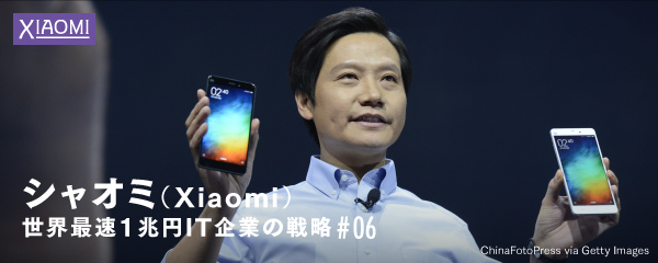 Xiaomi_06_bnr