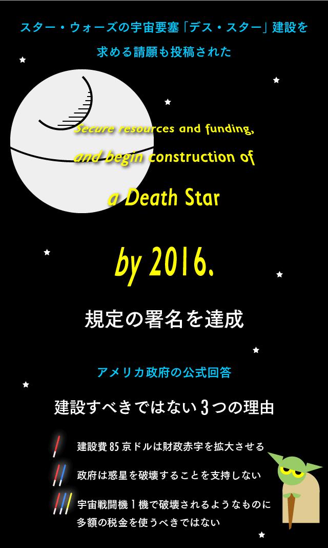 【マスター】はじめてのオープンガバメント_20150828-04