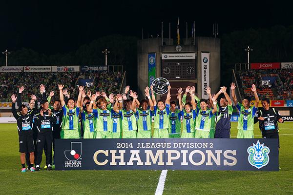 2014年はJ2において「史上最強の湘南」を掲げて快進撃。9試合を残して史上最速でのJ1昇格を果たした(写真:アフロスポーツ)