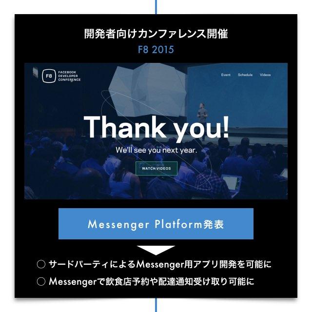 【マスター】FBタイムライン_20150909.008