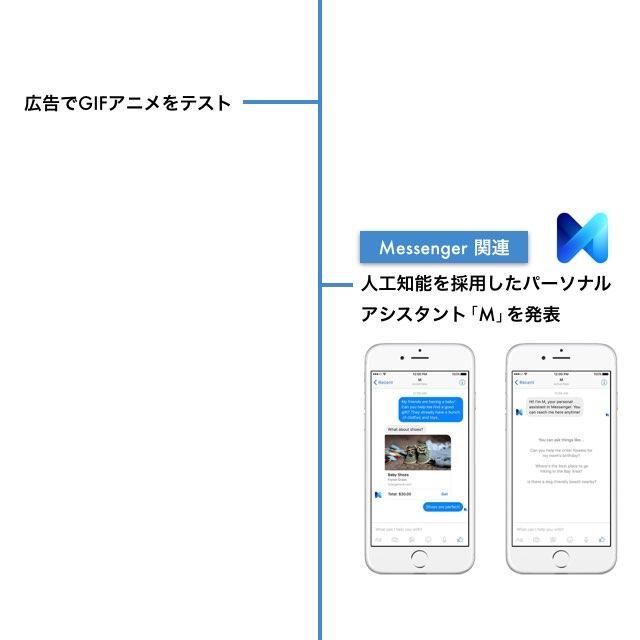 【マスター】FBタイムライン_20150910.022