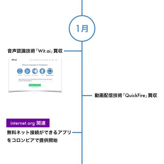 【マスター】FBタイムライン_20150910.002