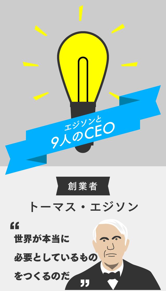 【マスター】GEインフォグラフィック_20150923-01
