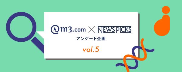 バナー【マスター】M3_#5_20151016-03