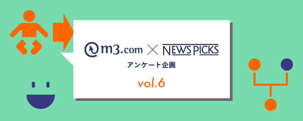バナー【マスター】M3_#6_20151016-04