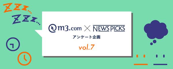 【マスター】M3_#7_20151018-04