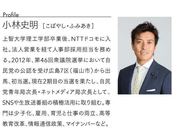 pp_profile_koba