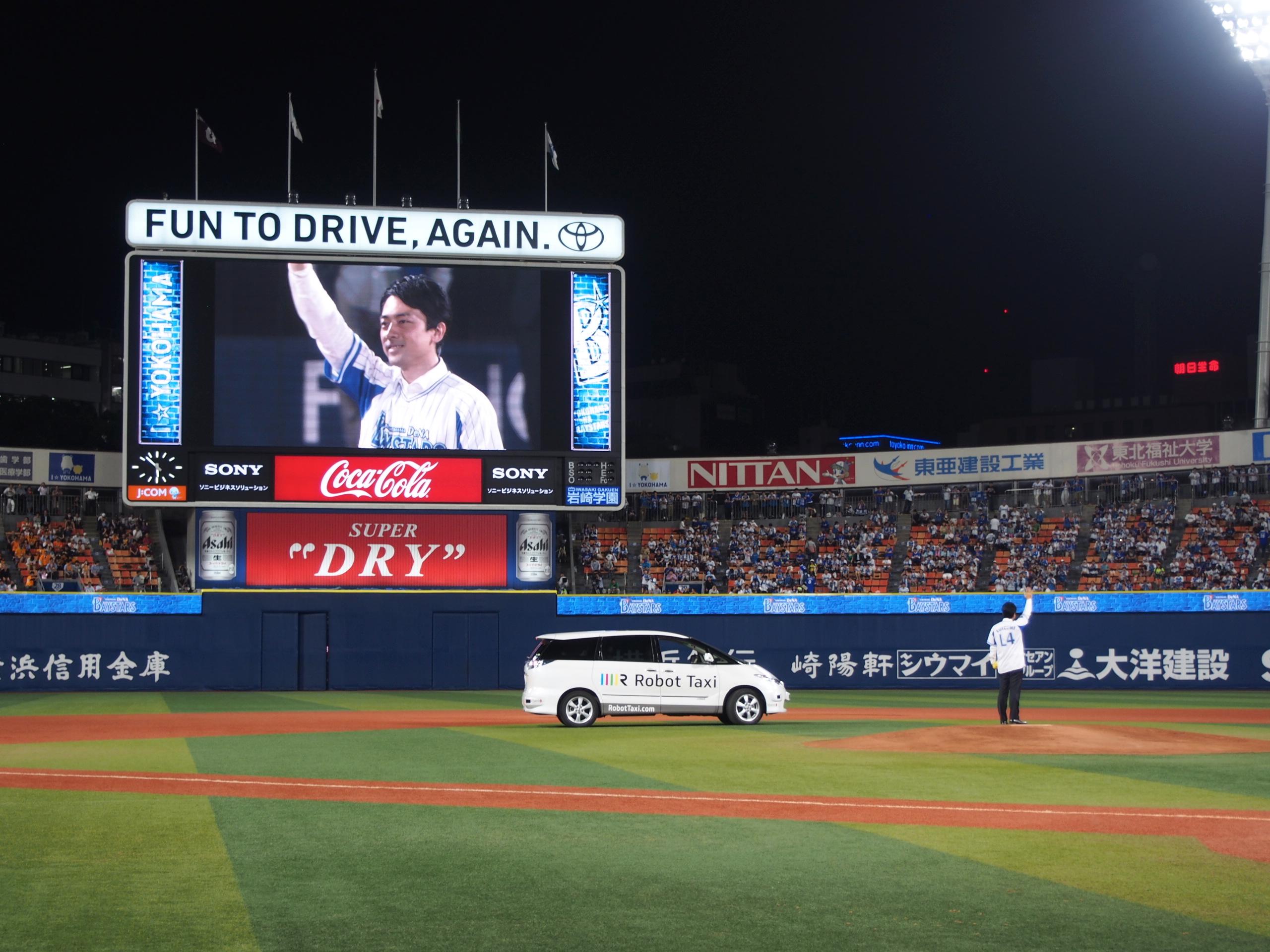 10月2日に横浜スタジアムで始球式を務めた小泉進次郎氏。マウンドまで彼を送り届けたのは、自動運転車だ。