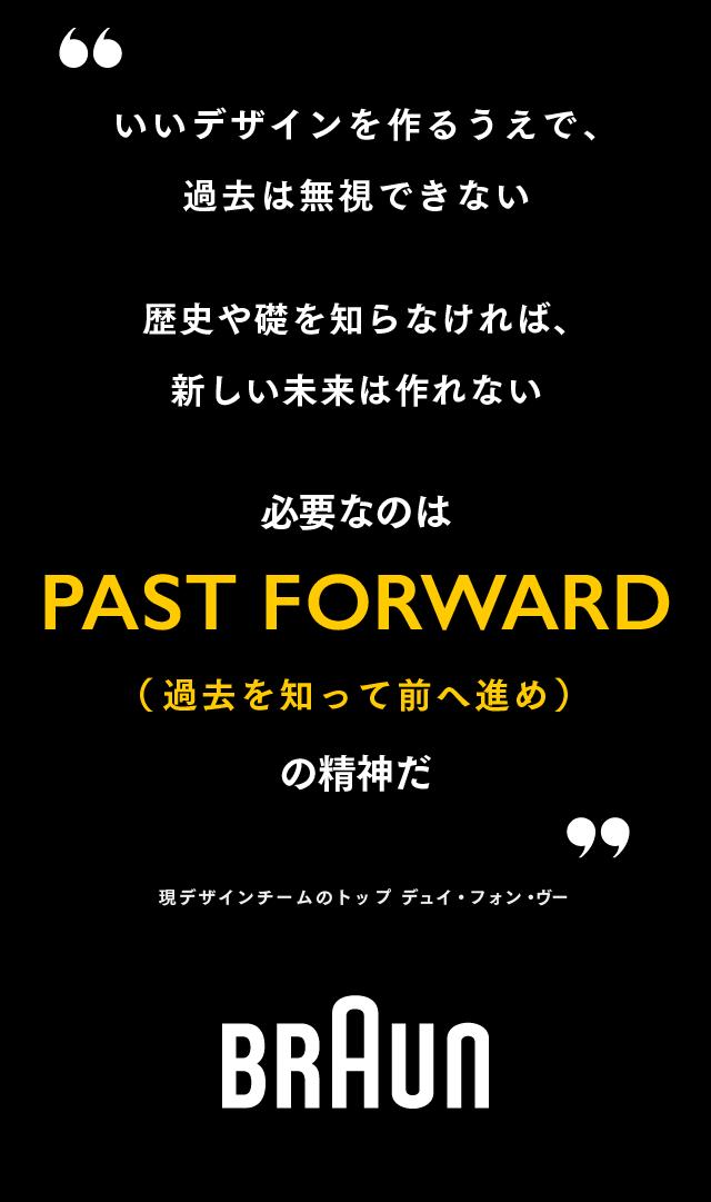【マスター】ブラウンインフォグラフィック_20151124-08