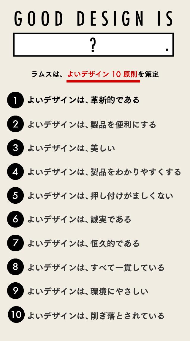 【マスター】ブラウンインフォグラフィック_20151124-05