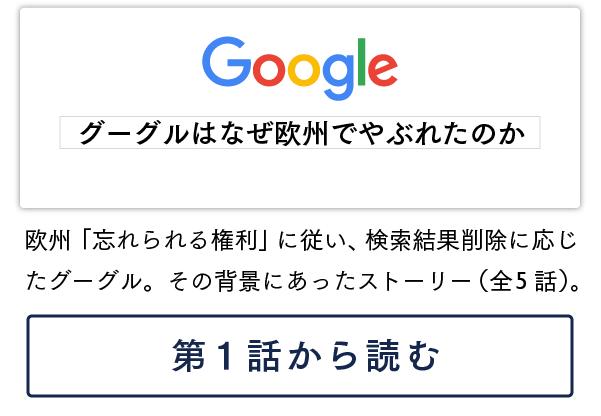 Googleトレンド_20151129-08