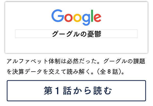 Googleトレンド_20151129-09
