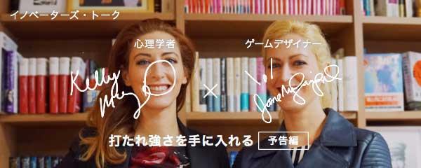 talk03-yokoku-banner