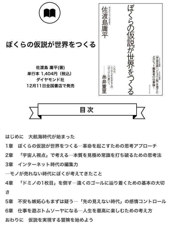 【マスター】BookPicksフォーマット要点_20151014 (1).001 (1)