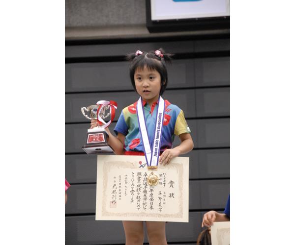 小学1年で全日本選手権バンビの部優勝を果たした平野美宇(提供:卓球ファンnet.)