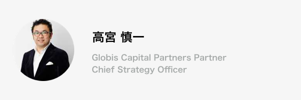 ベンチャーキャピタリスト。グロービス・キャピタル・パートナーズで、コンシューマ・インターネット領域の投資を担当。戦略コンサルティングファーム、ハーバードMBAを経てグロービスに参画。