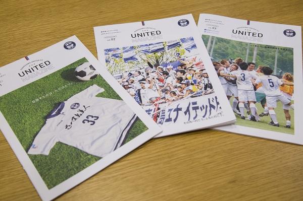 鹿児島ユナイテッドFCの公式マガジン。編集長は徳重代表に誘われてクラブに加入した