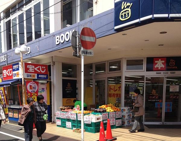 書店の軒先で野菜を販売(写真提供:軒先)