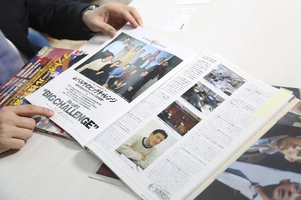 斎藤がFCバルセロナでの働く様子を伝えた日本の雑誌。当時のバルサは低迷期からの復活を目指し、世界最強のサッカークラブに至る改革の真っ只中だった