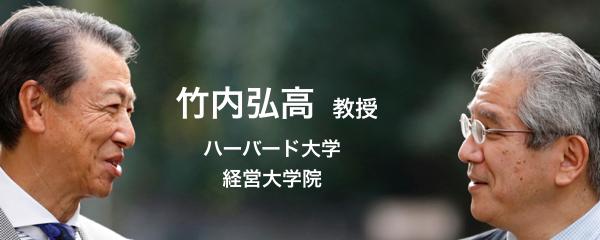 takeuchi3