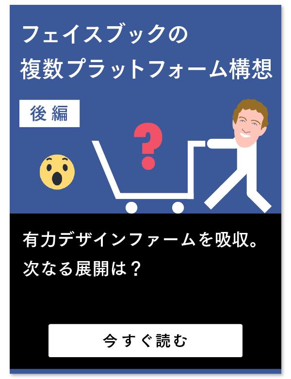 【マスター】FBまとめ_20160129-02