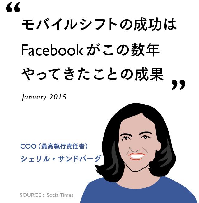 【マスター】FBまとめ_20160130-06