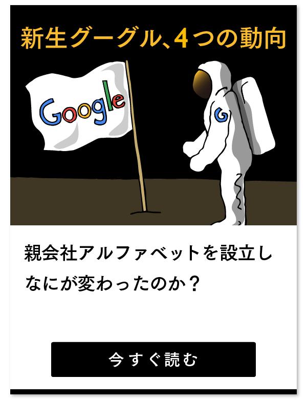 【マスター】FBまとめ_20160129-05