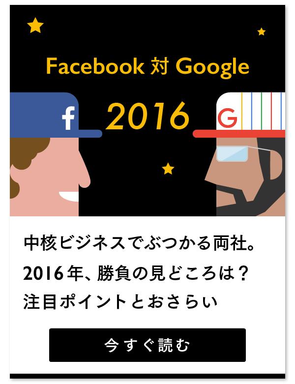 【マスター】FBまとめ_20160129-03