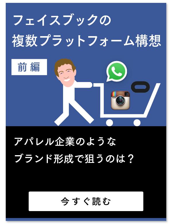 【マスター】FBまとめ_20160129-01