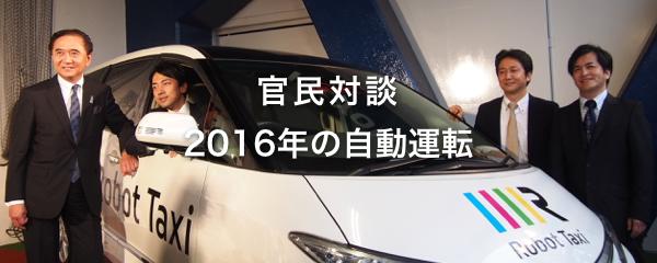 【マスター】バナーテンプレート.001 (3)