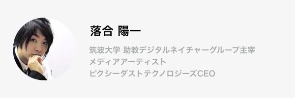 【統一】プロフィール.005