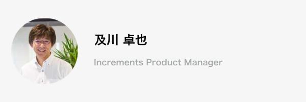 【統一】プロフィール.006