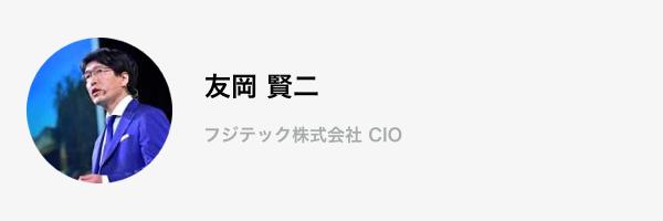 【統一】プロフィール.007