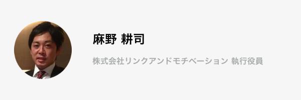 【統一】プロフィール.004