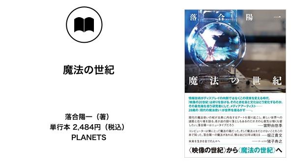 【マスター】BookPicksフォーマット書影_20151005 (2).001
