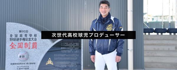 baseballbanner.001