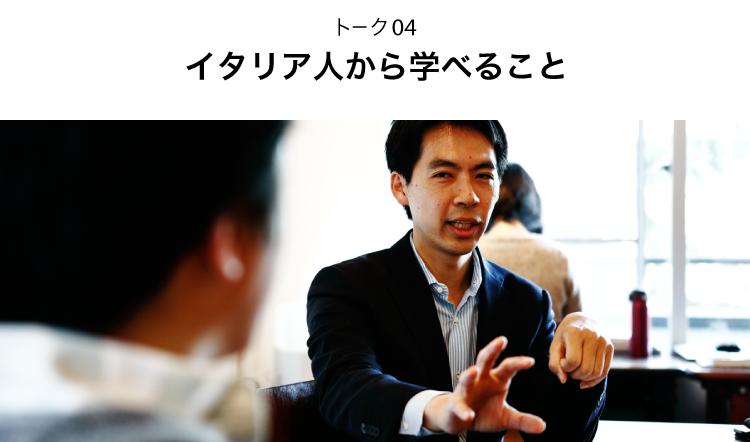talk14-t04