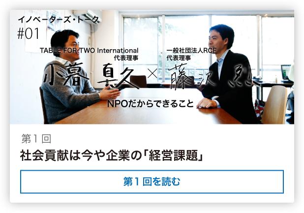 talk14-next