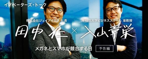 talk15-banner-yokoku