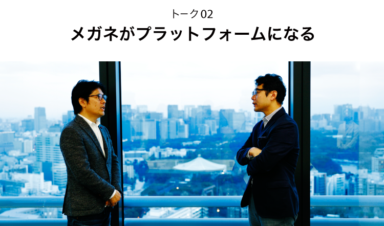 talk15-t02