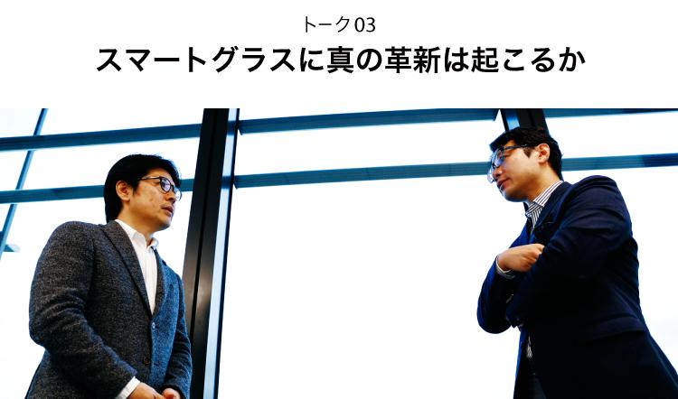 talk15-t03