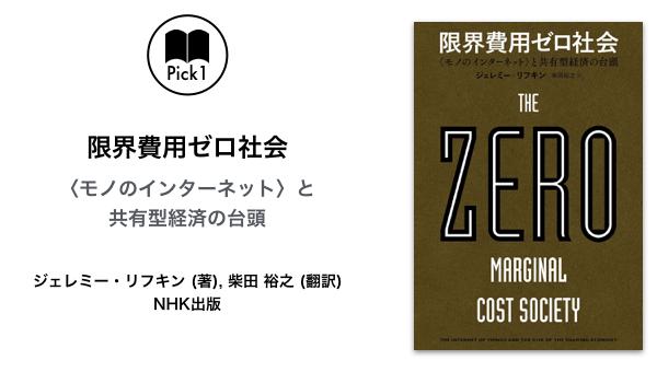 【Ochiai】.001