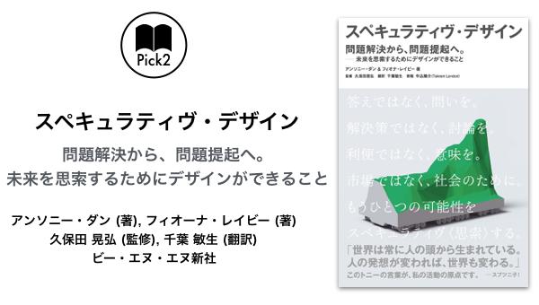 【Ochiai】.002