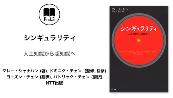 【Ochiai】.003
