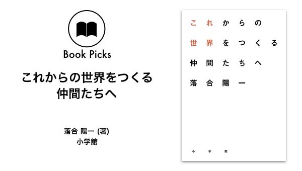ochiai_book.001